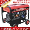 黑龙江10KW汽油发电机图片