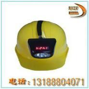KL-2LMA矿用安全帽灯图片