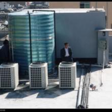 供应空气能热水器空气能中央热水工程