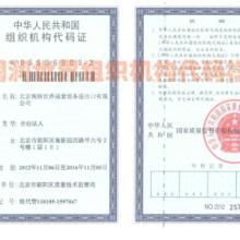 供应酒店厨房设备报价北京厨房设备图片