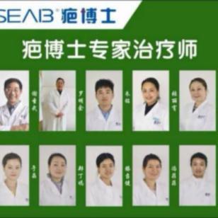 痘坑治疗新革命首选广州疤博士图片
