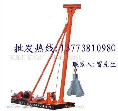 南通建设矿山机械有限公司