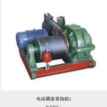 供应南通港口机械化工机械起重工程机械
