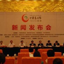 上海发布会策划公司图片