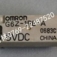 欧姆龙继电器G6S-2小型继电器图片