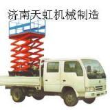 供应厦门车载式升降机销售商,厦门车载式升降机销售厂家