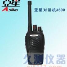 供应亚星A600手持对讲机华东总代理2200mA锂电池充电器图片