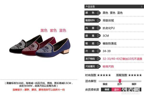 供应2014新款单鞋时尚闪亮装饰 骷髅头方跟单鞋