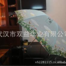 广告伞,雨伞广告伞,武汉双益雨伞广告伞