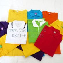 供应广告衫定做 昆明广告衫,文化衫,t恤衫定做印字印logo,