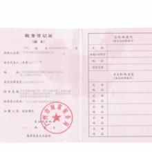 供应用于集装箱船运输的广州到上海海运多少天,上海到广州整箱海运多少钱批发