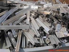 供应广州金属回收公司