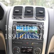 西安阿卡迪亚GMC原车屏改装导航图片