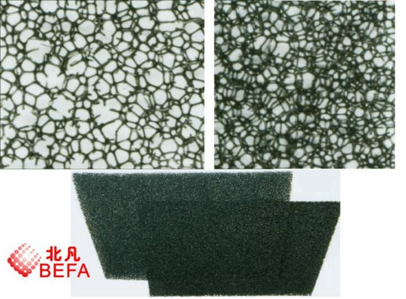 供应锦州防尘棉过滤纸生产厂家