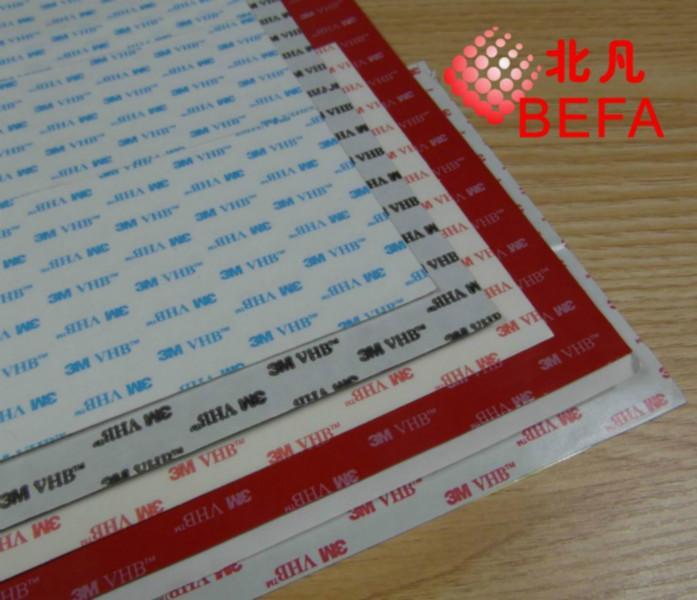供应通辽3M冲型胶纸3M模切胶贴