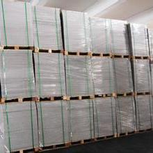 供应广州工业用纸批发商/厂家电话,广州工业用纸,工业用纸厂家销售