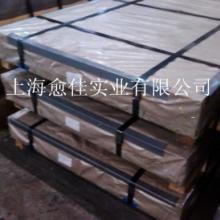 SAPH370热轧板卷最低价销售