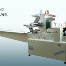 供应自动包装机生产厂家/温州自动包装机生产厂家