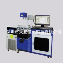 供应金属塑胶类电子产品雕刻加工