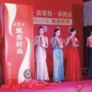 凤香经典西凤酒10年凤香经典西凤酒图片