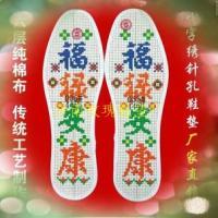 手工制作纯棉布除臭十字绣鞋垫