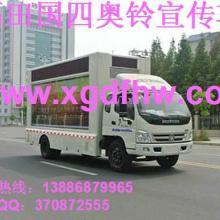 供应河南郑州广告宣传车厂家直销批发