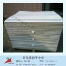 供应现货灰底白板纸 250g-400g衬衫包装纸板