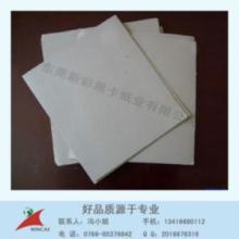 供应灰卡纸厂家1200G双灰纸 板纸