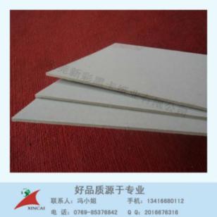东莞灰板纸厂家直销250g双灰纸图片