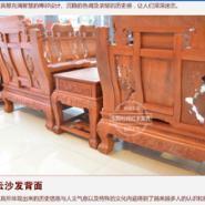 红木沙发组合批发明清古典家具图片