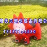 供应毛绒电动玩具车价格/最新毛绒玩具车