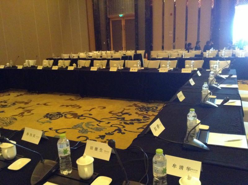 武汉手拉手会议系统出租图片|武汉手拉手会议