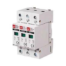供应BKS系列电涌保护器杭州安灵LSLG低压电器代理批发