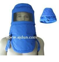 低温头罩 液氮防护帽 低温液氮防护头罩 无尘室超低温液氮头罩