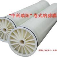 中科瑞阳SS-NF5-2540 高品质超滤膜 可定制各种规格膜元件 耐酸碱耐高温 无死角不易污染