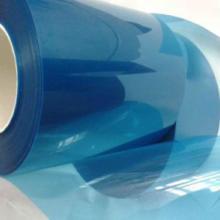 供应蓝色PET离型膜