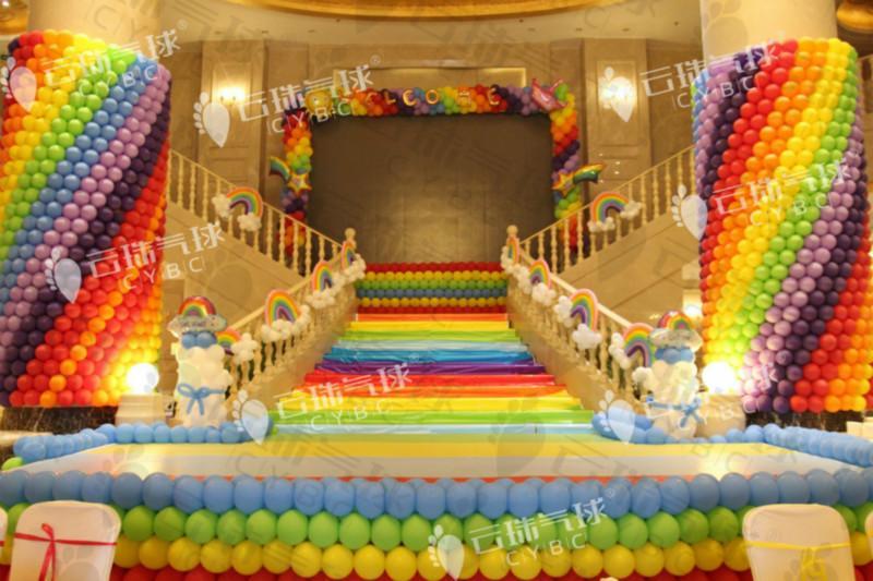 供应彩虹主题气球装饰/百日宴气球装饰/宜宾宝宝宴气球装饰/满月酒布置