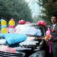 成都气球婚礼/气球婚礼/婚车装饰图片