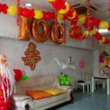供应气球装饰布置/年会气球装饰/百日宴气球装饰/宴会party气球装饰