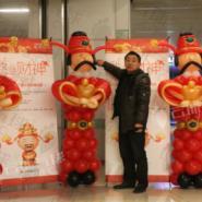 供应新年气球装饰/元旦气球装饰/气球财神/气球元宝/节日气球装饰