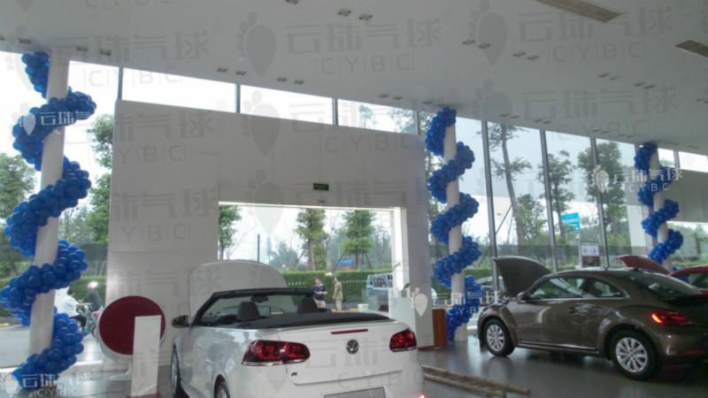供应成都车展汽车装饰/汽车气球装饰/气球装饰布置/气球造型/门店装饰