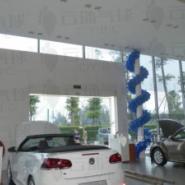成都车展汽车装饰/汽车气球装饰图片