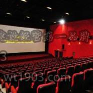 电影院加盟如何3D电影院设备图片