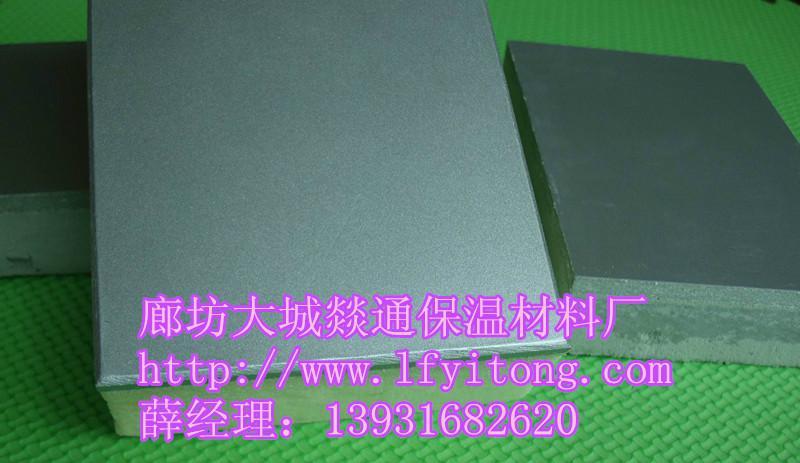 外墙保温装饰板保温材料价格及图片、图库、图片大全