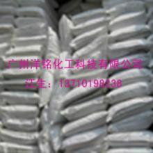 供应优质壬基酚聚氧乙烯NP-40醚