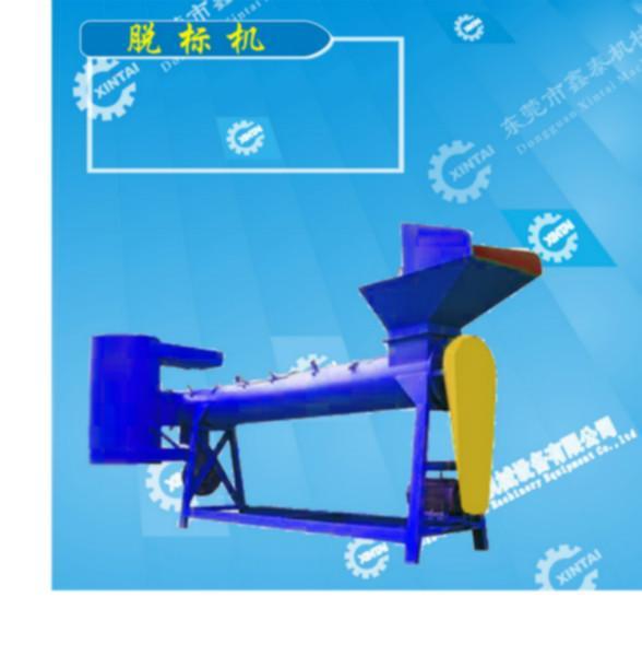 供应东莞市鑫泰通用机械设备有限公司
