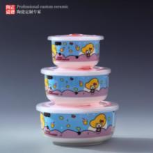供应陶瓷保鲜碗