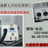 供应大腔体特价机4500元小旋风便携式激光洗眉机纹身清洗.