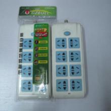 供应河南市场广州公牛6606无线系列插座批发