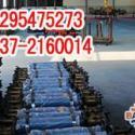 济宁八方DWB22玻璃钢液压支柱图片